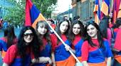 Работа и вакансии в Армении
