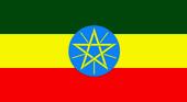 Оформление визы и работа в Эфиопии