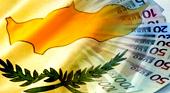 Кипр – территория налоговых выгод