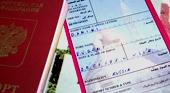 Заполнение миграционной карты Египта