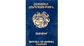 Оформление и получение гражданства Армении