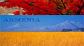 Нужна ли виза и загранпаспорт для въезда в Армению