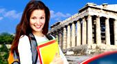 Получение высшего образования в Греции для иностранцев