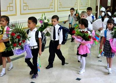 ученики Турция
