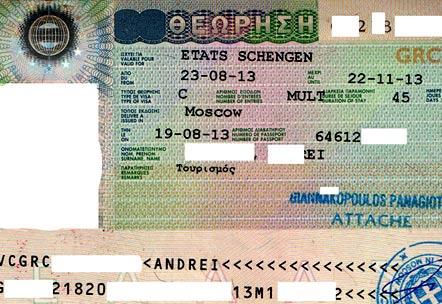 Греция студенческая виза