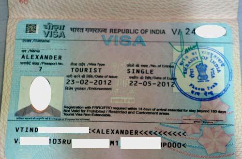 туристическая виза Индия