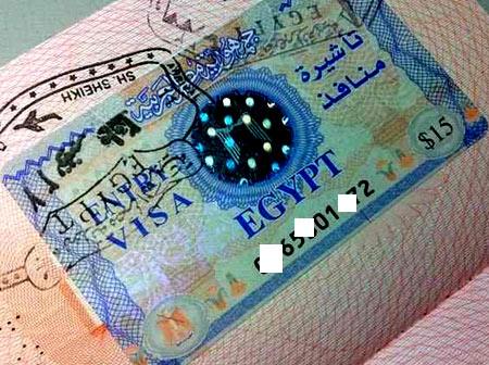Египет туристическая виза