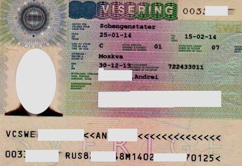 гостевая виза Швеция