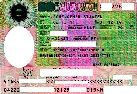 Германия бизнес виза