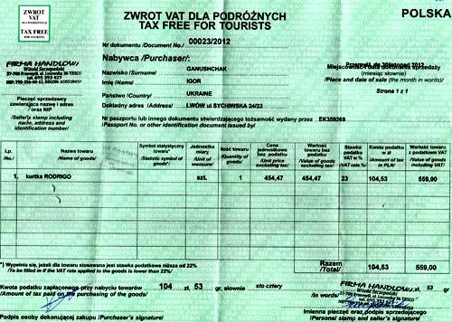 налоговая декларация Польша