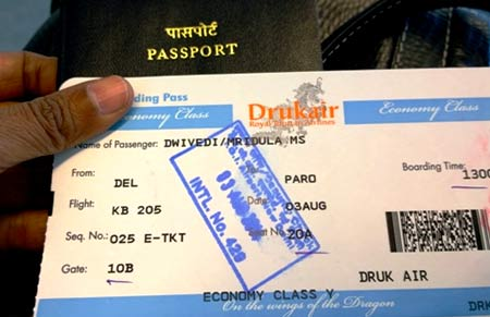 разращение посещение Бутан