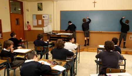 церковная школа