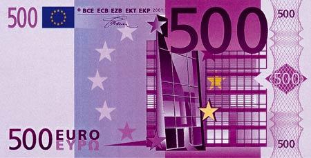 стандартная ставка в евро