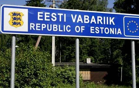 Эстонская граница