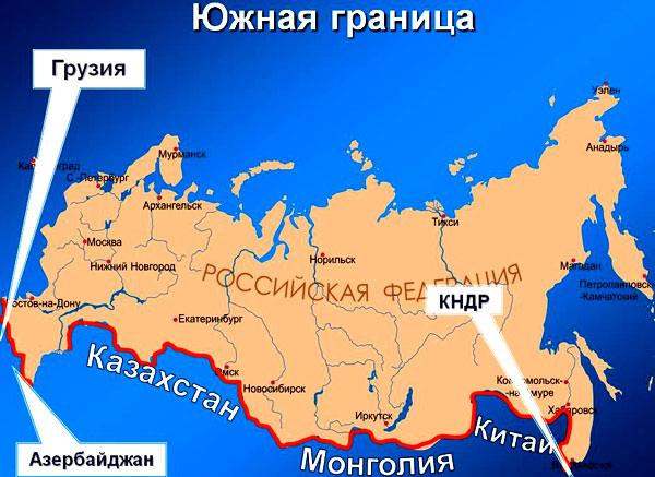 азиатская граница россии
