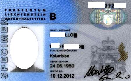 идентификационная карта