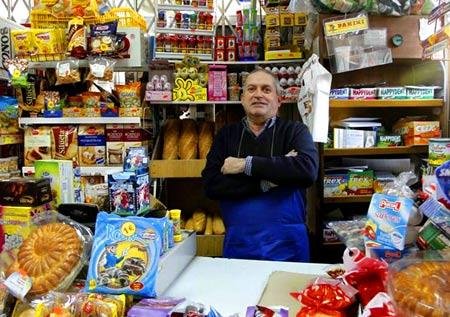 Испания малый бизнес