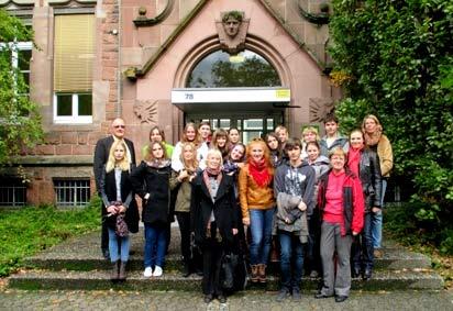 немецкий колледж