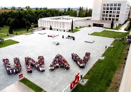 университет Наварро