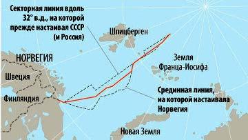 спорный участок граница России