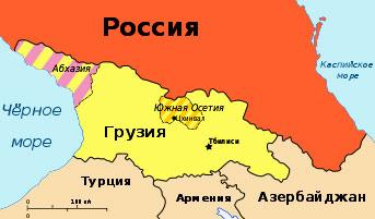 границы Абхазии Осетии