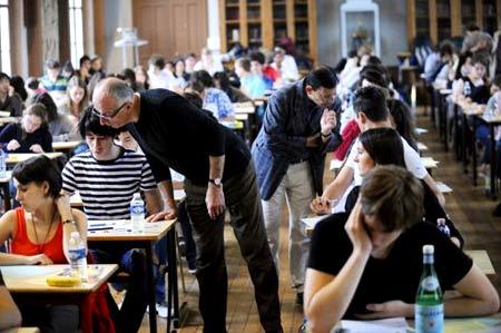 французские школьники