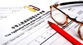 Заполнение анкеты на визу в Китай