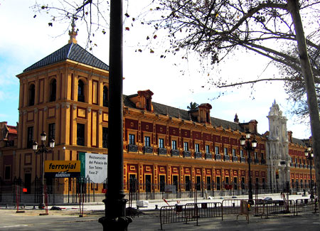 университет в Андалусии