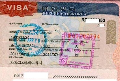 корея виза