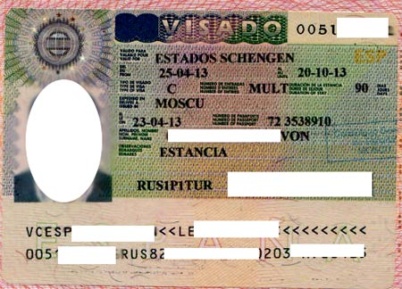 испания бизнес виза