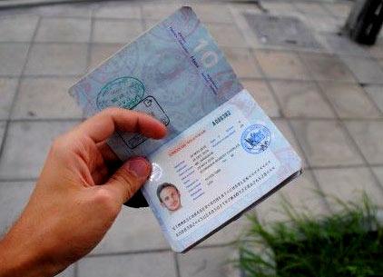 Лихтенштейн студенческая виза