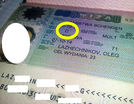 польская виза С