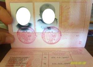 ребенок вписанный в паспорт