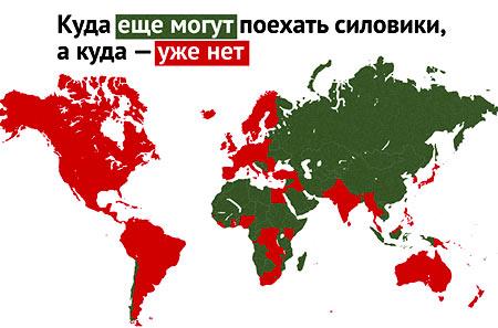запрещенные страны