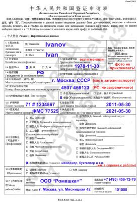 Нужна ли виза на остров Хайнань для россиян в 2018 году