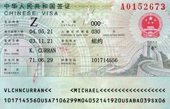 Вид рабочей визы в Китае
