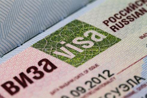 Виза в Россию для мужа или жены иностранцев в 2020 году