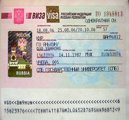 Студенческая виза в Россию
