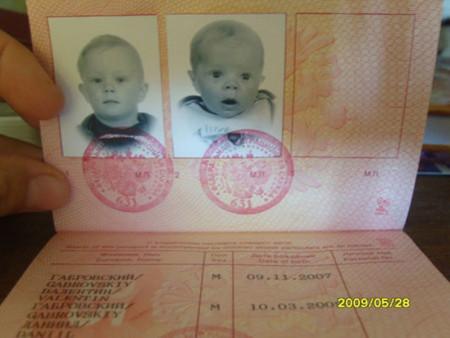 Фото детей в паспорте