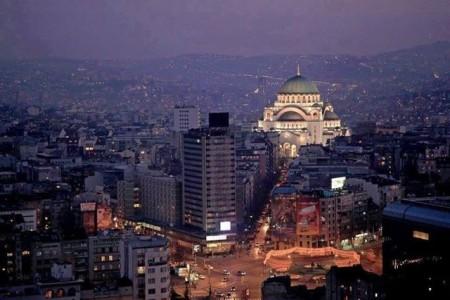 Город Белград.