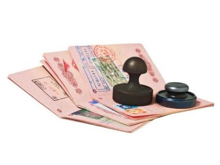 Штамп визы в паспорте