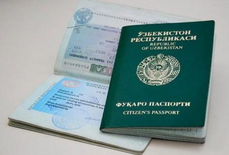Выездная виза Узбекистана