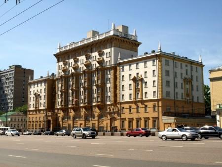 Консульство США в Москве.