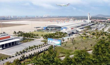 Аэропорт в городе Санья.