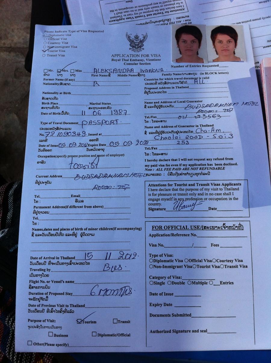 В таиланд нужна виза