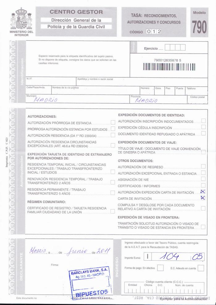 приглашения из Испании для получения визы
