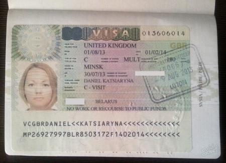 Британская виза .