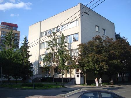 Посольство Ирландии.