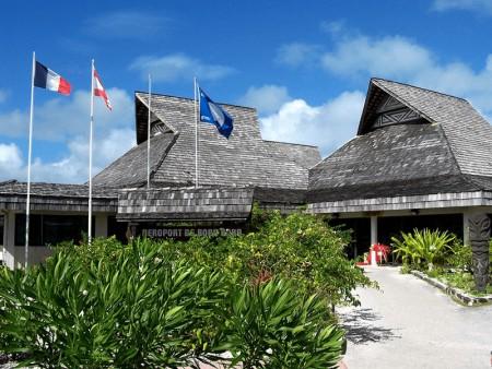 Здание аэровокзала Моту-Моте