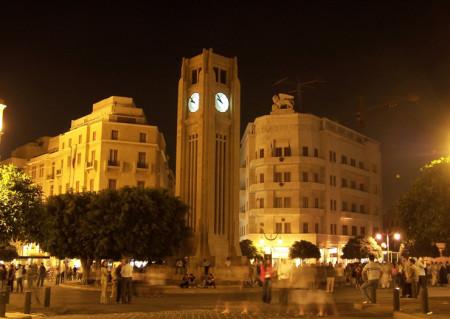 Центр города Бейрут.